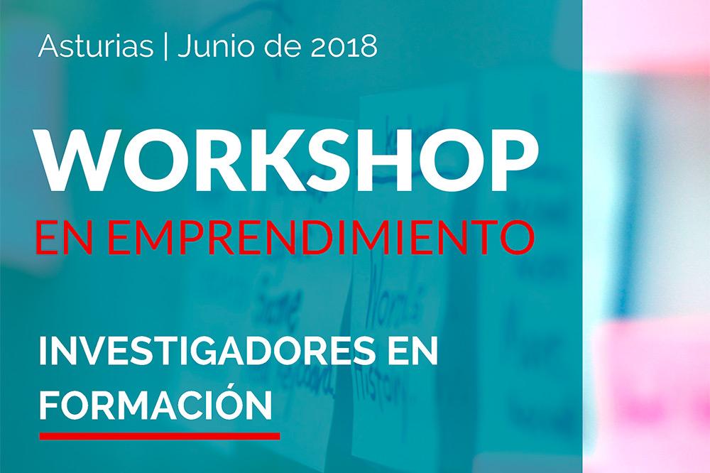 Workshop-investigadores-2018